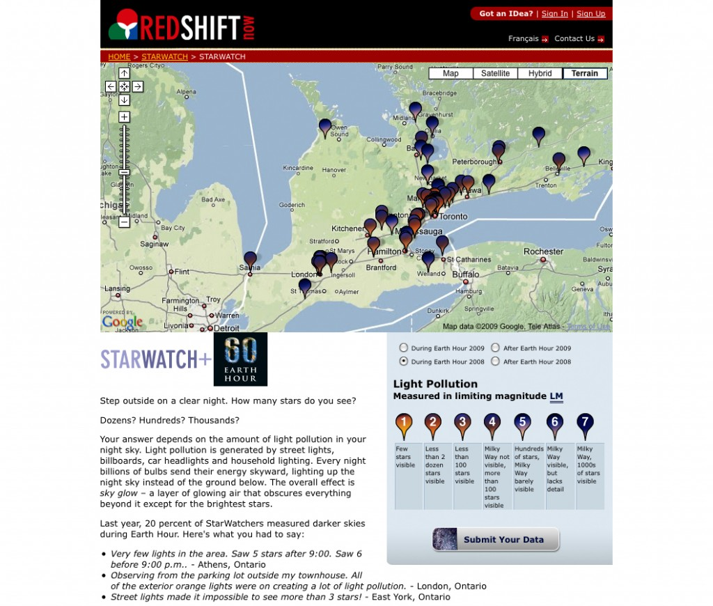 Map mashup screen view.